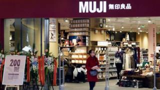 Muji là hãng bán lẻ toàn cầu của Nhật Bản