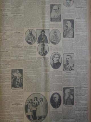 La Razon - 17 марта 1917 год