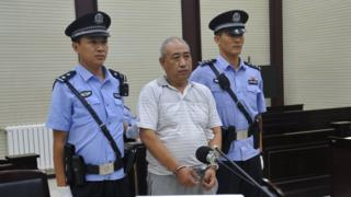 "Gao Chengyong attends a trial at the Intermediate People""s Court in Baiyin"