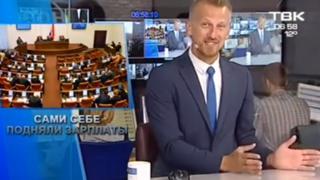 Russian TV presenter Alexander Smol