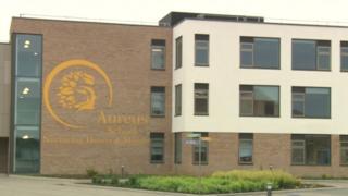 The Aureus School