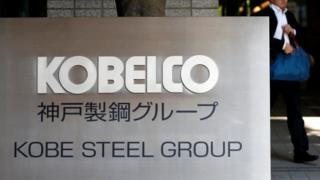 Kobe Steel sign