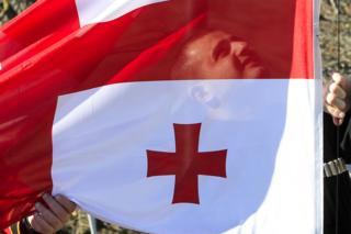Прапор Грузії