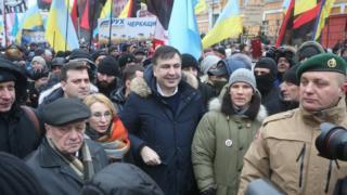 саакашвили и митинг