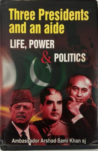 1971 भारत पाकिस्तान युद्ध, रेहान फजल, भारत-पाक युद्ध, याहया ख़ान