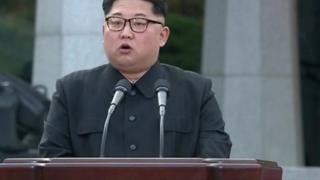 """Indongozi ya Korea ya ruguru Kim Jong-un ngo yiyemeje gukuraho ibigwanisho vya """"nucléaire"""""""