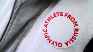 форма олимпийского атлета из России