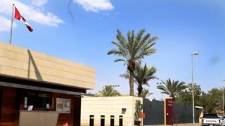 السفارة الكندية في المملكة العربية السعودية