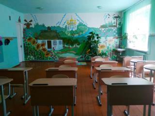 Первый класс в одной из школ Чернигова