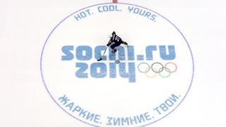 Логотип Олимпийских игр в Сочи