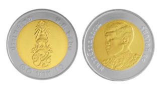 เหรียญกษาปณ์ใหม่
