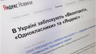 Яндекс-новини