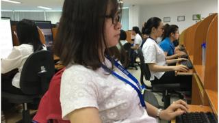 वियतनाम बीपीओ