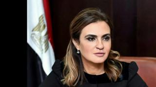 وزيرة الاستثمار والتعاون الدولي المصرية، الدكتورة سحر نصر