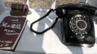 آلاف الأشخاص استخدموا هذا التليفون منذ التسونامي التي عانت منها اليابان في عام 2011 للتحدث مع أحبائهم الذين فقدوهم