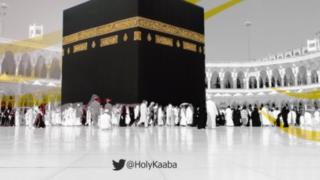 For the Hajj, Pilgrims suppose waka round the Kaaba seven times