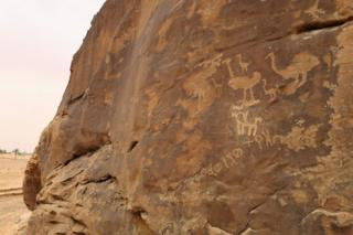 Jubbah rock art