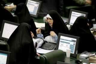زنان مجلس