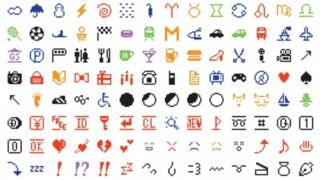 Original emojis donated to Museum of Modern Art in New York