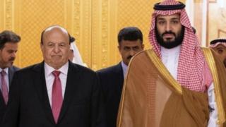 यमन के निर्वासित राष्ट्रपति हादी के साथ सऊदी अरब के क्राउन प्रिंस मोहम्मद बिन सलमान