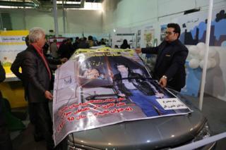 مراسم رونمایی از خودروی آبسوز