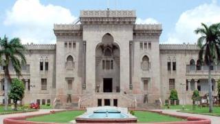 হায়দ্রাবাদের ওসমানিয়া বিশ্ববিদ্যালয়