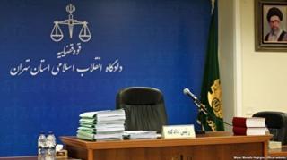 دادگاه انقلاب