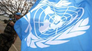 유엔 레바논 평화유지군(UNIFIL)