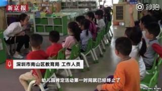 Children in class at a preschool in China