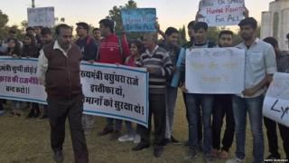protest in Rajasthan