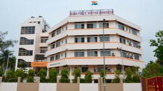 असम लोक सेवा आयोग, एपीएससी, APSC, assam public service commission