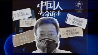 在中國,新冠肺炎疫情中批評和質疑的聲音正大量遭到刪除。