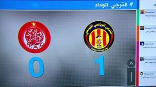 الاتحاد الإفريقي لكرة القدم يعلن الترجي التونسي فائزا بكأس الأبطال