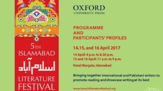 اسلام آباد لٹریچر فیسٹیول