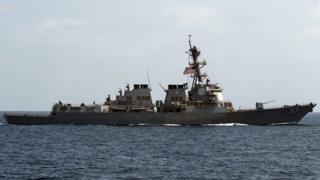 Manowari ya USS Mason