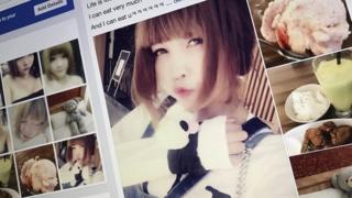 Trang Facebook dưới tên Ruby Ruby được cho là của Đoàn Thị Hương với ảnh cô mặc áo có dòng chữ LOL