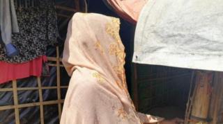 রোহিঙ্গা নারী