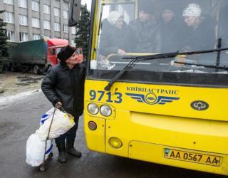 Київ транспорт
