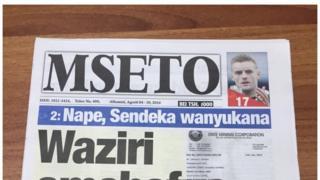 Tanzania imelipiga marufuku gazeti la Mseto