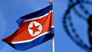 Zastava Severne Koreje