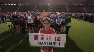 कोरियाई मैराथन