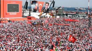 Митинг в Стамбуле