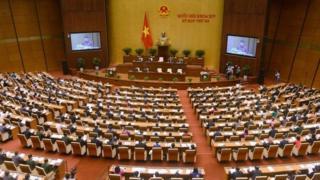 Dự luật về Ba đặc khu hành chính - kinh tế từng được dự kiến đưa ra Quốc hội Việt Nam biểu quyết và thông qua từ trước.