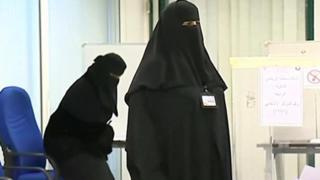 சௌதி பெண்கள்