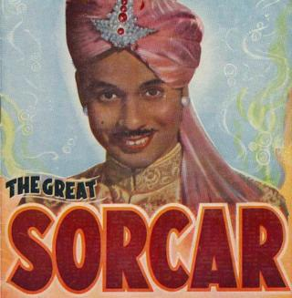 Poster from souvenir program of PC Sorcar