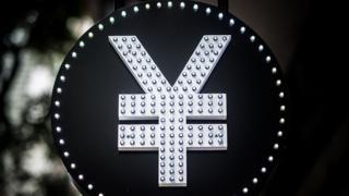 Representación del Yuan
