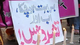 احتجاجی خواتین