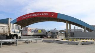 Sədərək-Dilucu sərhəd keçid məntəqəsi