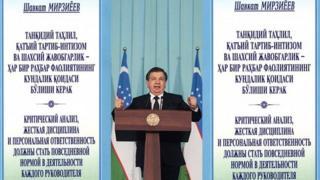 Prezident Mirziyoyev ilk kitobini chop qildi
