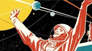 Иллюстрация из старой книги фантастики
